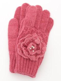 花モチーフ付きニット手袋(あったか)