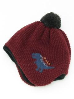[ボーイズ]恐竜モチーフボアニット帽子(あったか)