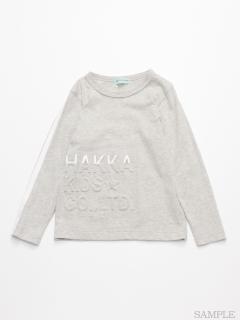 [ジュニアサイズ・ボーイズ・UVカット]エンボス加工長袖Tシャツ