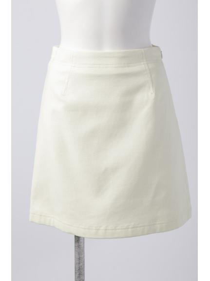 65%OFF OFUON (オフオン) スカート ライトグリーン