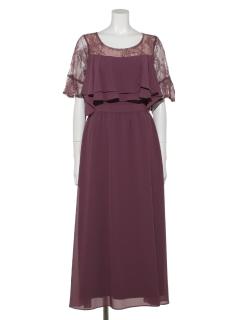 【Luxe Brille】2wayレース×シフォンロングドレス