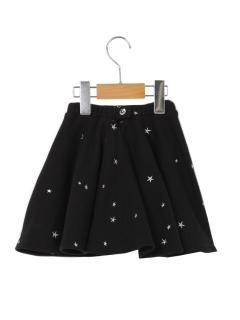 星刺繍サーキュラースカート