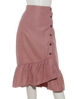 clearサイドボタンヘムフリルスカート