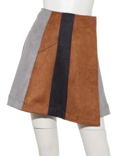 配色スエードラップスカート