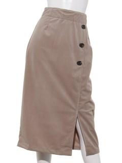 サイドボタンスリットタイトスカート