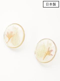 【日本製】押し花樹脂ノンホールピアス