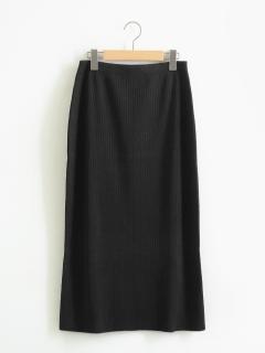 リブロングスカート