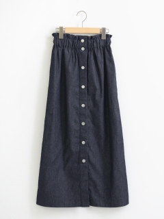 フロントボタンストレートロングスカート