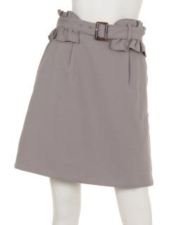 フリルベルトセットAラインスカート