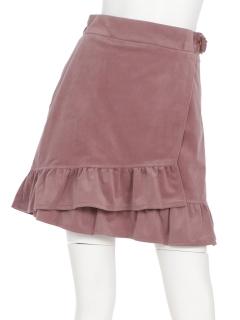 裾フリルラップスカート