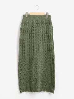 透かしロングニットスカート