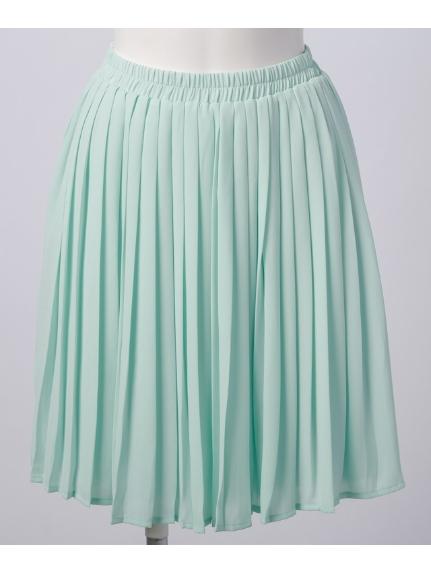 aurea (アウレア) プリーツチュールリバーシブルスカート ミント