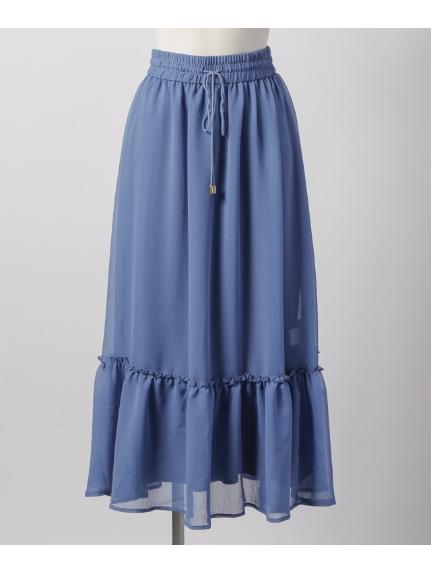 aurea (アウレア) ティーアードスカート ブルー