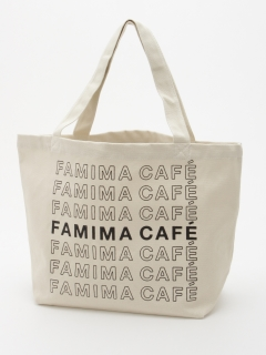 FAMIMACAFEロゴトートバッグ