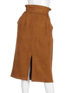 ・フラップベルトスカート
