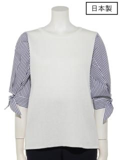 【日本製】リボンシャツ袖前後丈違いプルオーバー