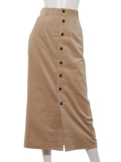 フロントボタンマキシタイトスカート