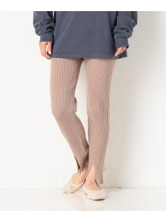 前スリットリブ編みパンツ
