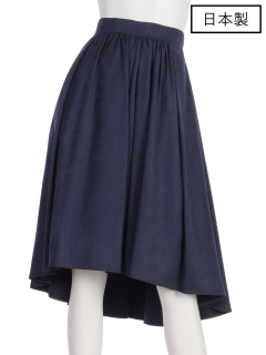 【日本製】スウェードフィッシュテールスカート