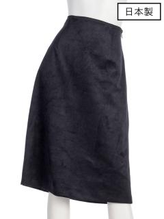 【日本製】マルチスウェードトラペーズスカート