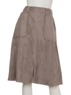 スエード風フロントスカート