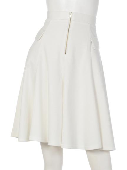75%OFF Bou Jeloud (ブージュルード) フロントジップスカート オフホワイト