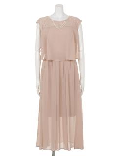 【Je super】ロングスカートセットドレス