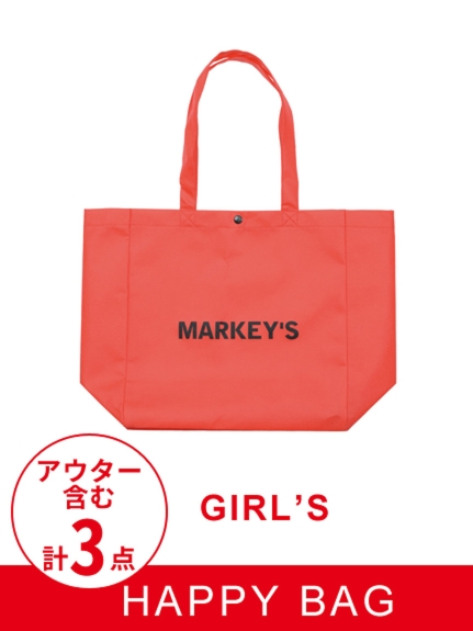 MARKEY'S (マーキーズ) 女の子用HAPPYBAG ベージュ(アウターのカラー)