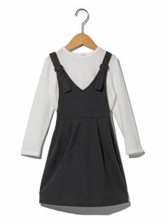 【100~130cm】クルミバックルツキジャンパースカートセット