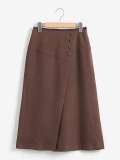 カルゼクルミボタンスカート