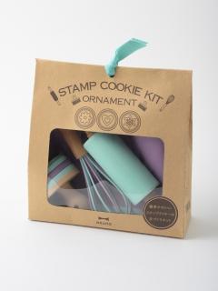 BRUNO+BYBRUNOスタンプクッキーキット(ブルー)