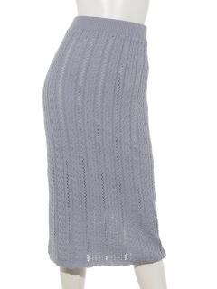 透かし編みニットロングスカート