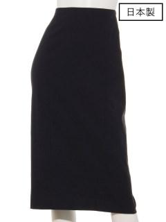 【日本製】バックラッシュタイトスカート