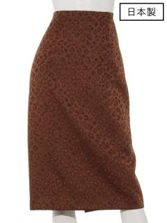 【日本製】ヒョウジャガードタイトスカート