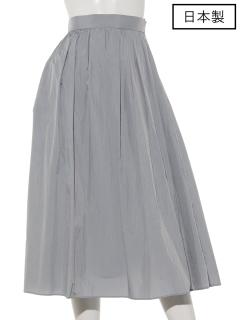 【日本製】ナイロンタックギャザースカート