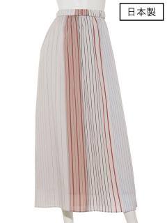 【日本製】マルチストライプロングスカート