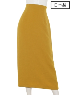 【日本製】ふっくらジョーゼットロングタイトスカート