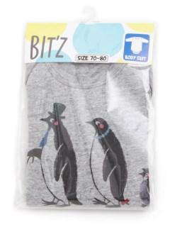【BIT'Z】2柄1Pベビー肌着
