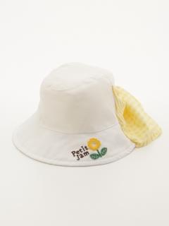 【petit jam】日よけ付き帽子