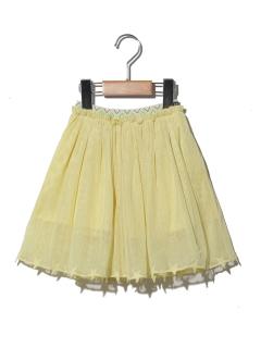 裾星刺繍チュールスカート