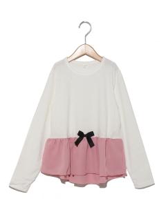 裾シフォンフリル長袖Tシャツ