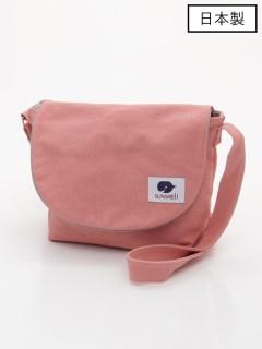 【日本製】キャンバスフラップショルダーバッグ