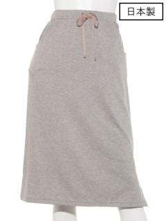 【日本製】ルームウェア 裏毛スリット入りスカート