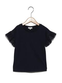 袖チュールTシャツ