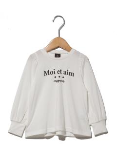 エマーブル長袖Tシャツ