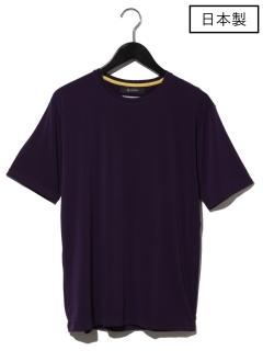 日本製強撚ベア天Tシャツ SS 9999181210309