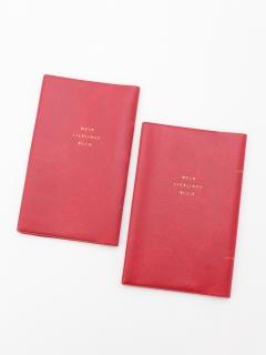 HIGHTIDEブックカバー(新書本サイズ・2冊セット)