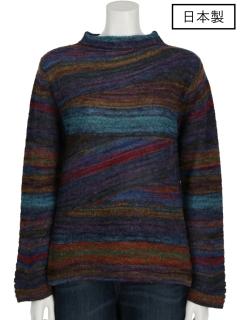 【日本製】かすり染めニットセーター