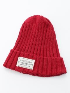 【KIDS SELECT】ニット帽