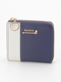 【Ray daisy】バイカラーミニウォレット
